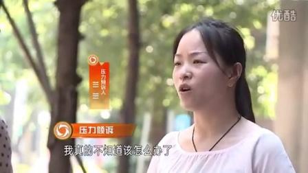 视频: 重庆卫视7月15日周二晚22:00《大声说出来》从头再来 VCR