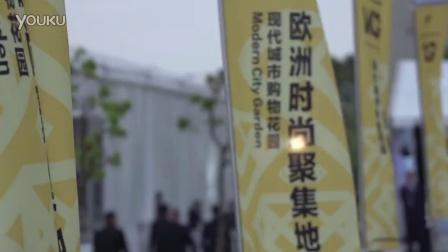 MCG之夜 中国时尚20年 功勋人物颁奖盛典