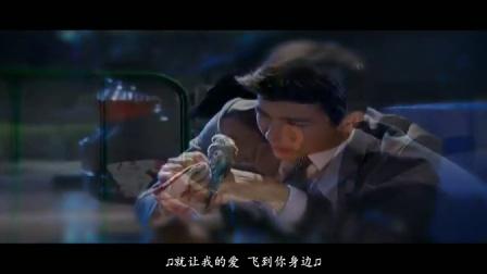 [TAZZ][CN_VVC][魔幻天使][第09集][泰语中字][高清]