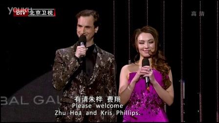 【粉红豹】朱桦,费翔-歌剧魅影 The Phantom Of The Opera Kris P