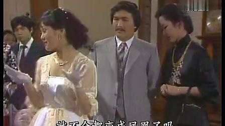 京华春梦09_标清