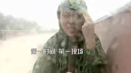 一分钟MV告诉你台风的威力