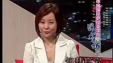 蔡敏莉九型人格节目-性格好好玩之第6号忠诚型_标清
