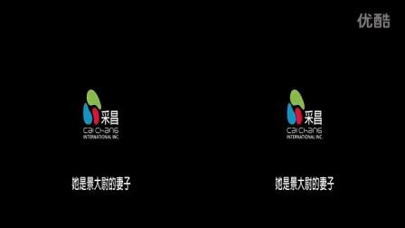 【资讯】人間中毒台灣版前導預告_│宋承憲突破尺度、激情床戰演出