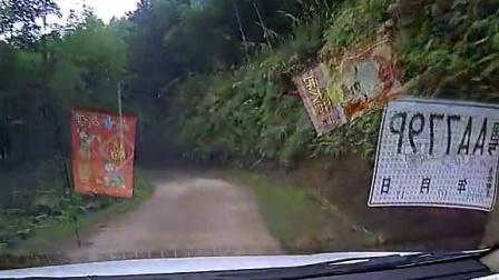 信宜马鞍山风景旅游区盘山公路视频 海拔2000米