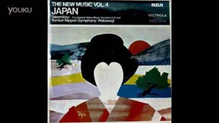 Toru Takemitsu - Vocalism Ai (Love)