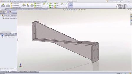 使用 SolidWorks 进行设计分析简介