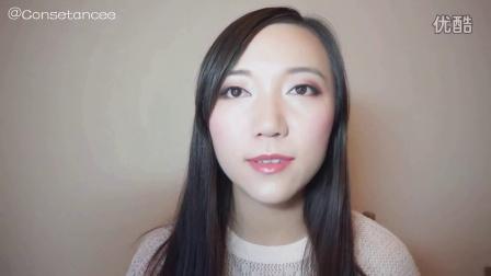 夏天甜蜜蜜桃妆|Smmer Peach Makeup |Consetancee
