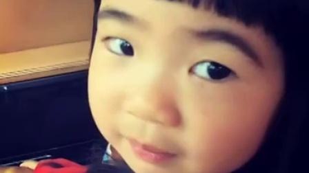 【粉红豹】曹格女儿包子姐姐曹华恩(grace):不能说别人丑!