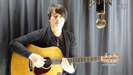 吉他教学入门教程  第十课  画心 弹唱教学