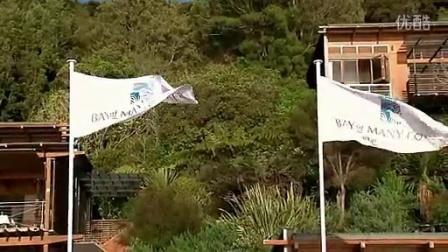 【全球奢华精品酒店】新西兰Bay Of Many Coves