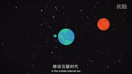 【星尘映像制作】知著网——中国网络视频研究中心官方微信发布平台