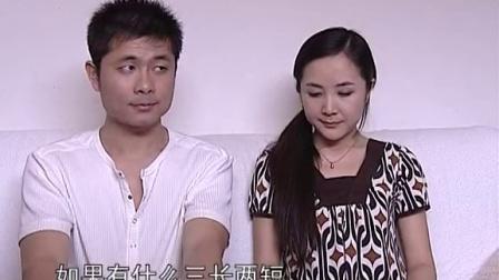 广东电视台栏目剧《不孕的秘密》夜倾情  王志成 陈菲菲主演 夜倾情 真实故事