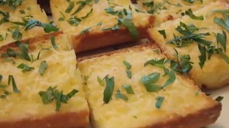 法式面包 教你做蒜蓉面包 蒜泥蛋黄酱大蒜面包