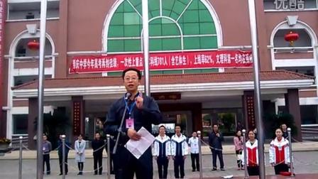 崇中名师李晓毅讲崇州历史文化