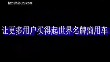 上海恒铃 上海五十铃厢式货车,庆铃厢式货车,庆铃五十铃
