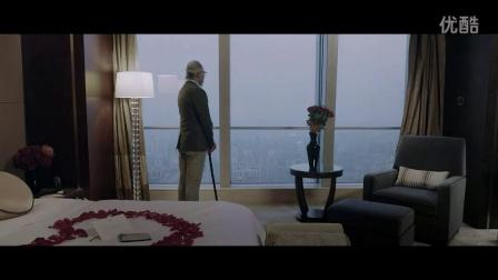 纪念日 - 北京国贸大酒店微电影