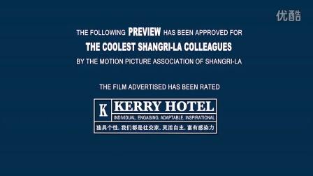 上海浦东嘉里大酒店Kerry Hotel Pudong #我心中的香格里拉# #SLChina30