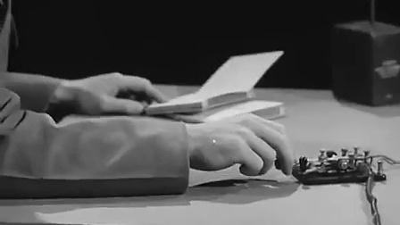 (1966)美国陆军训练影片-摩斯电码发报技巧