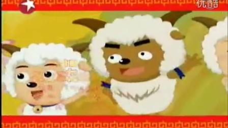 阿牛-Happy牛Year你最牛(大电影《喜羊羊与灰太狼之牛气冲天》主题片尾曲)MV