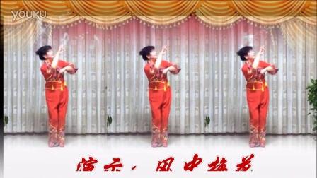 风中梅花广场舞: 和你一起看夕阳(东北大秧歌) 春英老师编舞   原来老师制作
