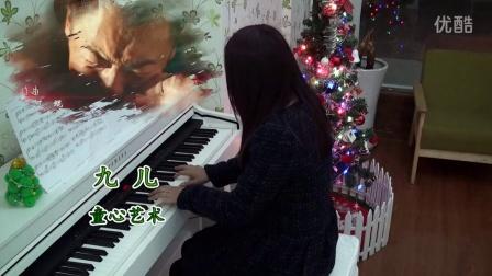 红高粱《九儿》韩红 钢琴演奏_tan8.com