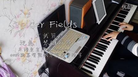 Valder Fields _tan8.com
