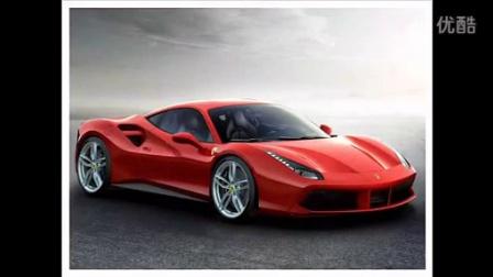 2016 Ferrari 488 GTB revealed