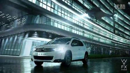 Citroen C3-XR_City Escape commercial