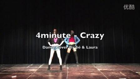 4MINUTE - Crazy 韩舞 by Jié & Laura