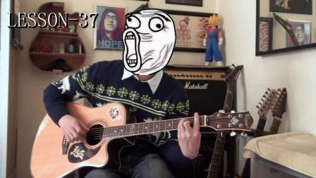 《白龙吉他教室》民谣吉他教程 第37课 《对面的女孩看过来》 & 手指扫弦技巧