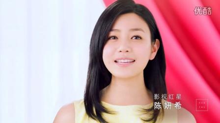 腾讯微视TVC-陈妍希VS陈晓-腔调广告