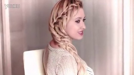 Mermaid waterfall braid