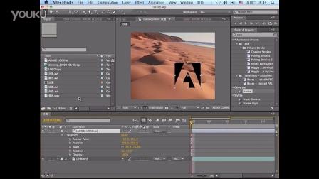 李涛AE教程 AE基础教程 第四课必杀技关键帧动画制作 新手必看