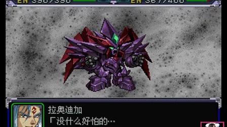 PS超级机器人大战α「兹菲尔德·全技能」