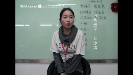 贵阳贺加倍化妆摄影学校