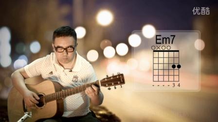 《不将就》何以箫声默 李荣浩 吉他弹唱教学 大伟吉他
