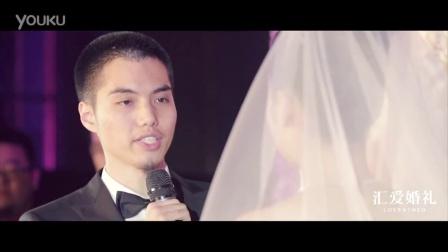汇爱婚礼 | 爱的华尔兹