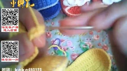 小脚丫婴儿鱼嘴单鞋毛线编织鞋手工宝宝毛线鞋(2用毛线钩织
