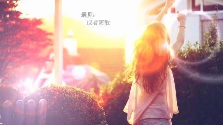 """2015年山东科技大学济南校区财经系""""放心去飞""""毕业生晚会"""