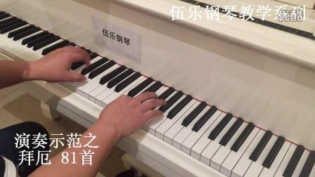 第81首_tan8.com