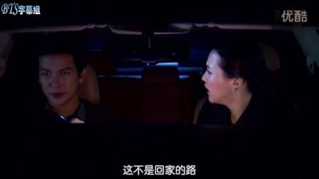 [中字] 诡计多端(猎爱百计)EP09片段~车上强吻
