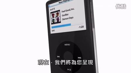 打脸系列 苹果是个山寨王 (中文字幕)