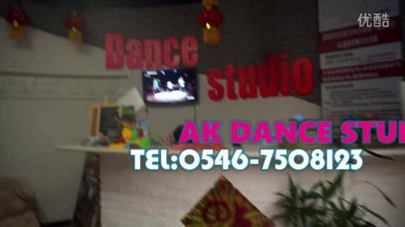 东营街舞AK温昊街舞文化传媒导师:ADA