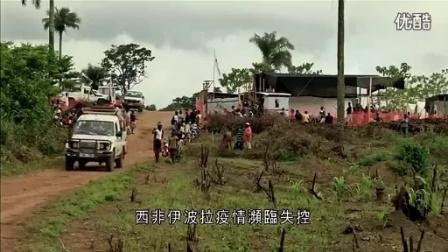 黄秋生—伊波拉病毒
