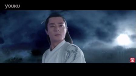 《花千骨MV:陪你天涯》 赵丽颖 霍建华