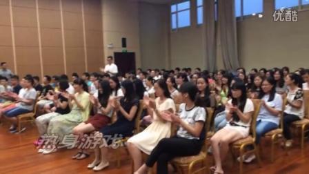 中国邮政储蓄银行山东省分行新入职大学生岗前培训分享会