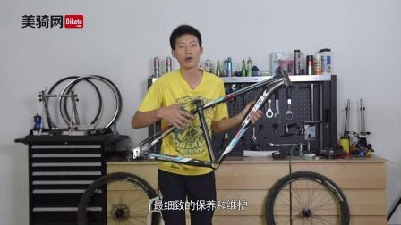 宇宙最强整车安装保养(上)——单车基械师第十六集