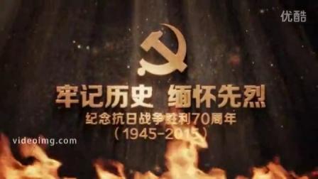 抗日战争胜利70周年AE片头模板
