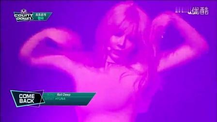 【风车·韩语】4minute泫雅Solo回归《因为红》M!Countdown现场版MV